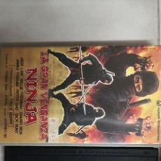 Cine: VHS LA GRAN VENGANZA NINJA (1° EDICIÓN). Lote 221806312