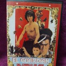 Cine: EL GUARDIAN DEL CABALLO DE JADE - ARTES MARCIALES - VHS. Lote 221839121