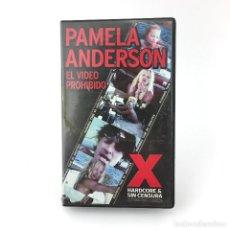 Cine: PAMELA ANDERSON + TOMMY LEE EL VIDEO PROHIBIDO. MOTLEY CRUE PLAYBOY LOS VIGILANTES DE LA PLAYA X VHS. Lote 221849296