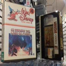 Cine: EL DRAGON DEL LAGO DE FUEGO - VHS. Lote 222114451