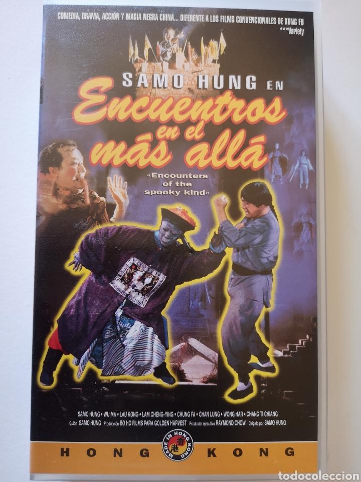 ENCUENTROS EN EL MÁS ALLÁ VHS (Cine - Películas - VHS)
