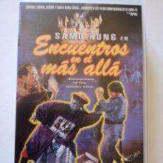 Cine: ENCUENTROS EN EL MÁS ALLÁ VHS. Lote 222116561