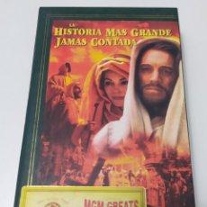 Cine: PELICULA VHS LA HISTORIA MAS GRANDE JAMAS CONTADA - EDICION ESPECIAL. Lote 222331826