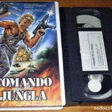 Cine: COMANDO EN LA JUNGLA - ROM KRISTOFF, JIM GAINES, GERRY BAILEY, RICHARD KING - VHS. Lote 222743777