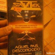 Cine: PELICULA VHS, STAR TREK, AQUEL PAIS DESCONOCIDO. Lote 222849587