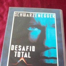 Cine: DESAFÍO TOTAL. Lote 223553241