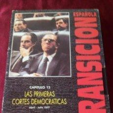 Cine: LA TRANSICIÓN ESPAÑOLA. Lote 223566866