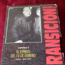 Cine: LA TRANSICIÓN ESPAÑOLA. Lote 223567238