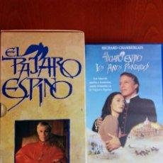 Cine: LOTE VHS PÁJARO ESPINO, SERIE COMPLETA MÁS LOS AÑOS PERDIDOS. Lote 225210870