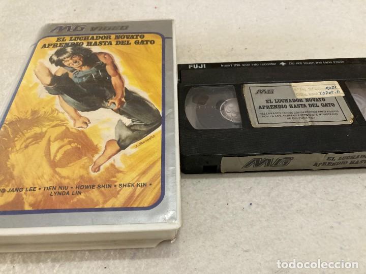 VHS ORIGINAL / EL LUCHADOR NOVATO APRENDIO HASTA DEL GATO (Cine - Películas - VHS)