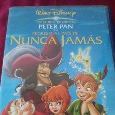 Cine: PETER PAN EN REGRESO AL PAÍS DE NUNCA JAMÁS. Lote 226249746