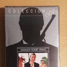 Cine: JAMES BOND · NUEVA CON PRECINTO · 007 CONTRA EL DR NO · WARNER HOME · COLECCIÓN 007. Lote 227030455