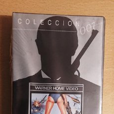 Cine: JAMES BOND · NUEVA CON PRECINTO ·SOLO PARA SUS OJOS · WARNER HOME · COLECCIÓN 007. Lote 227031705