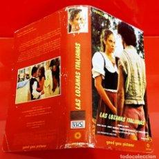 Cine: LAS LOZANAS ITALIANAS - SOLO CARÁTULA. Lote 227929935