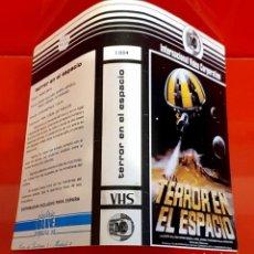 Cine: TERROR EN EL ESPACIO - CARATULA INEDITA - SOLO CARATULA. Lote 227930250