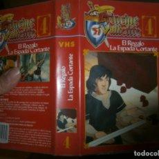 Cine: PELICULA VHS, EL REGALO, LA ESPADA CORTANTE. Lote 228070475
