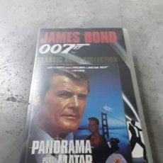 Cine: PELÍCULA EN VHS - PANORAMA PARA MATAR - JAMES BOND 007 - COLLECTION. Lote 228078980
