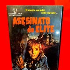 Cine: ASESINATO DE ELITE (1985) - TERROR SLASHER. Lote 230109900