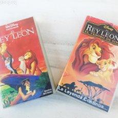 Cine: EL REY LEON 1 Y 2 VHS. Lote 230552540