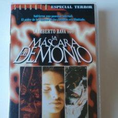 Cine: LA MÁSCARA DEL DEMONIO. CINE DE TERROR VHS. Lote 230993035