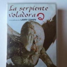 Cine: LA SERPIENTE VOLADORA. CINE DE TERROR VHS. Lote 231001535
