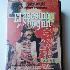 Cine: EL ASESINO DEL SHOGUN CINE ARTES MARCIALES VHS. Lote 231336040