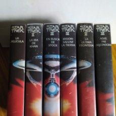 Cine: STAR TREK, LOTE DE LAS 6 PRIMERAS PELÍCULAS EN VHS.. Lote 231827955