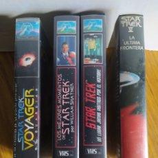 Cine: STAR TREK, LOTE DE 4 PELÍCULAS VARIAS EN VHS. SUELTAS A 1,50 €.. Lote 231837080