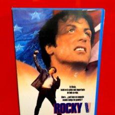 Cine: ROCKY V (1990) - SYLVESTER STALLONE, TALIA SHIRE, BURGESS MEREDITH - 1ª EDIC. VIDEOCLUB. Lote 232249835