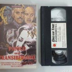 Cine: VHS - PANICO EN EL TRANSIBERIANO (1973). Lote 232350020