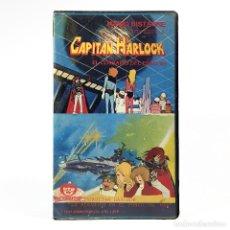 Cine: CAPITAN HARLOCK 3. EL CORSARIO DEL ESPACIO Y LA PIRAMIDE EN EL FONDO DEL MAR MARIO BISTAGNE TOEI VHS. Lote 232459865