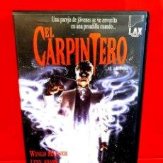 Cine: EL CARPINTERO (1987) - LAX VIDEO. Lote 233947165