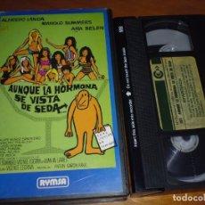 Cine: AUNQUE LA HORMONA SE VISTA DE SEDA - ALFREDO LANDA, MANUEL SUMMERS, ANA BELEN - VHS. Lote 235018085
