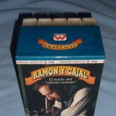 Cine: SANTIAGO RAMON Y CAJAL VHS SERIE COMPLETA. ADMIRABLEMENTE CONSERVADA.. Lote 235970235