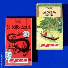 Cine: LAS AVENTURAS DE TINTIN - LOTE; LA OREJA ROTA Y EL LOTO AZUL - HERGÉ / VHS PAL ORIGINAL 1991, .. Lote 236249530