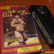 Cine: PELICULA EQUIS VINTAGE - EROTICA - VHS. Lote 237653860