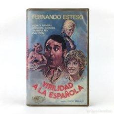 Cine: VIRILIDAD A LA ESPAÑOLA. FRANCISCO LARA POLOP 1975 / FERNANDO ESTESO BARBARA REY MONICA RANDALL VHS. Lote 237804920