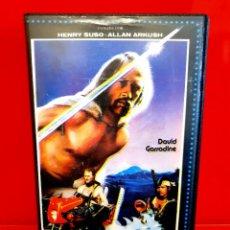 Cinema: EL JUEGO DE LA MUERTE (1978) ALLAN ARKUSH - DAVID CARRADINE [ICARO - CIENCIA FICCIÓN]. Lote 238313080