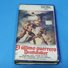 Cine: PELÍCULA VHS - EL ÚLTIMO GUERRERO - DEATHSTALKER - 1985. Lote 239364940