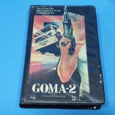 Cine: PELÍCULA VHS - GOMA - 2 - JOSÉ ANTONIO DE LA LOMA. Lote 239562325