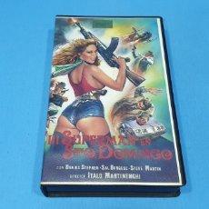 Cine: PELÍCULA VHS - III SUPERMAN EN STO. DOMINGO. Lote 239570415