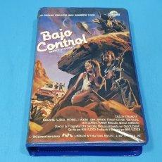 "Cine: PELÍCULA VHS - BAJO CONTROL - ""DEADLY STRANGER"". Lote 239579000"