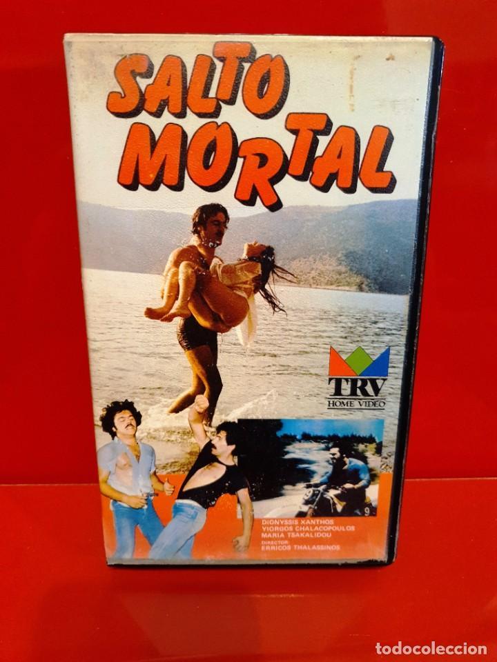 SALTO MORTAL (1962) - JOSÉ LUIS OZORES, ANTONIO OZORES, DIANA LORYS (Cine - Películas - VHS)