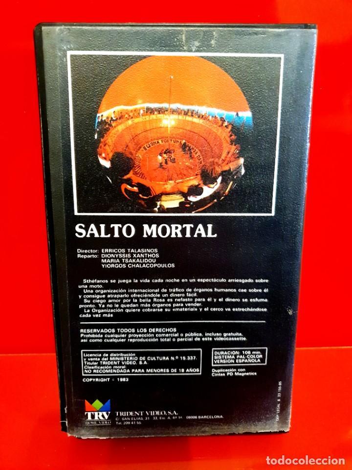 Cine: SALTO MORTAL (1962) - José Luis Ozores, Antonio Ozores, Diana Lorys - Foto 2 - 242225505