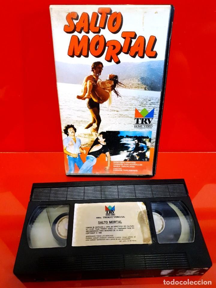 Cine: SALTO MORTAL (1962) - José Luis Ozores, Antonio Ozores, Diana Lorys - Foto 3 - 242225505