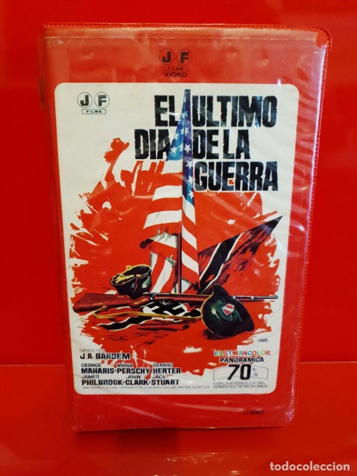 EL ULTIMO DIA DE LA GUERRA (1970) - JUAN ANTONIO BARDEM, GEORGE MAHARIS - NO EDITADA EN DVD (Cine - Películas - VHS)