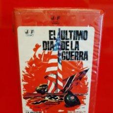 Cine: EL ULTIMO DIA DE LA GUERRA (1970) - JUAN ANTONIO BARDEM, GEORGE MAHARIS - NO EDITADA EN DVD. Lote 243092770