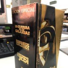 Cine: EDICIÓN ESPECIAL STAR WARS LA GUERRA DE LAS GALAXIAS PRIMERA TRILOGÍA VHS. Lote 243402240