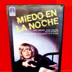 Cine: MIEDO EN LA NOCHE. JOAN COLLINS , RALPH BATES . THORN EMI. Lote 243929640