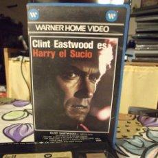 Cine: HARRY EL SUCIO - DON SIEGEL - CLINT EASTWOOD , HARRY GUARDINO - WARNER 1985 PERFECTA. Lote 243982995
